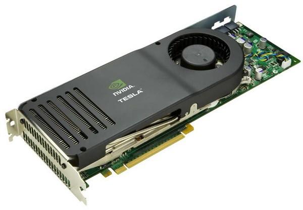 PNY NVIDIA TESLA C870 1.5GB