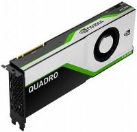PNY Quadro RTX 8000 48GB PCIe 3.0